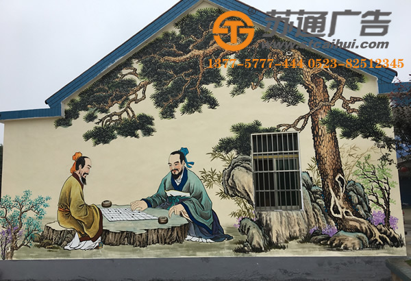 手工墙体彩绘,墙体彩绘价格,手绘墙体广告,涂鸦墙绘广告__1513747173120203