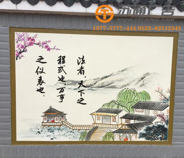 手工墙体彩绘,墙体彩绘价格,手绘墙体广告,涂鸦墙绘广告__1513747174658047