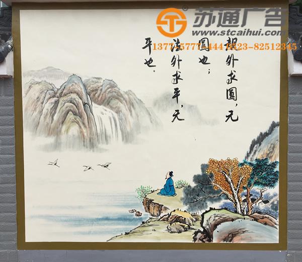 手工墙体彩绘,墙体彩绘价格,手绘墙体广告,涂鸦墙绘广告__1513747174784782