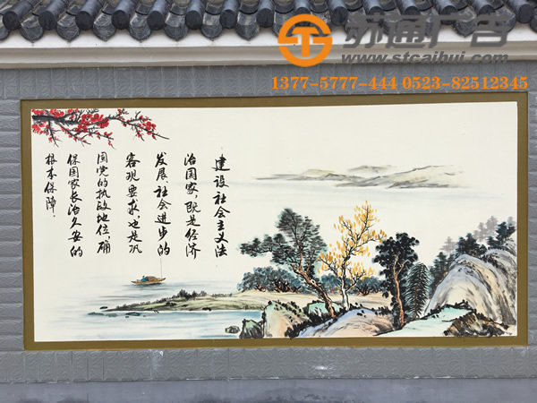 手工墙体彩绘,墙体彩绘价格,手绘墙体广告,涂鸦墙绘广告__1513747175943470