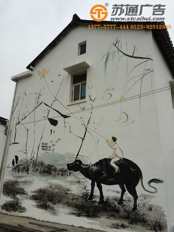 手工墙体彩绘,墙体彩绘价格,手绘墙体广告,涂鸦墙绘广告__1513747382305916