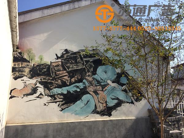 手工墙体彩绘,墙体彩绘价格,手绘墙体广告,涂鸦墙绘广告__1513747382535179
