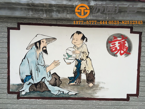 手工墙体彩绘,墙体彩绘价格,手绘墙体广告,涂鸦墙绘广告__1513747832279932