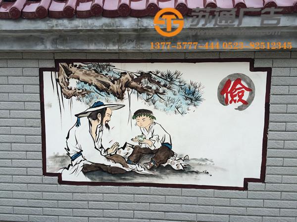 手工墙体彩绘,墙体彩绘价格,手绘墙体广告,涂鸦墙绘广告__1513747839476173