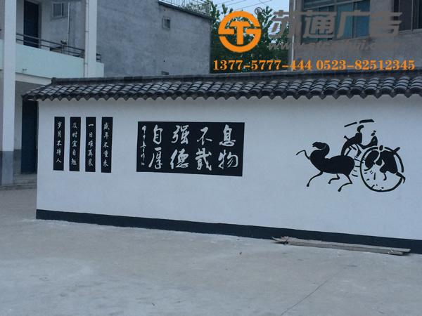 手工墙体彩绘,墙体彩绘价格,手绘墙体广告,涂鸦墙绘广告__1513748139893004