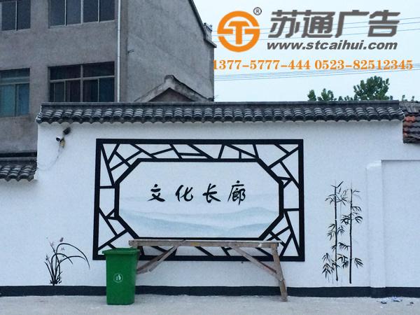 手工墙体彩绘,墙体彩绘价格,手绘墙体广告,涂鸦墙绘广告__1513748146947079