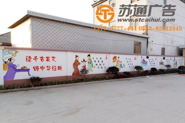 手工墙体彩绘,墙体彩绘价格,手绘墙体广告,涂鸦墙绘广告__1513748637696555