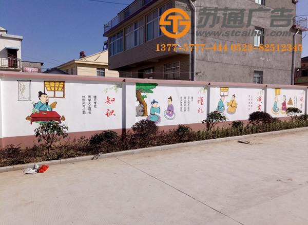 手工墙体彩绘,墙体彩绘价格,手绘墙体广告,涂鸦墙绘广告__1513748637733554