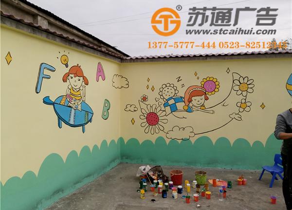 手工墙体彩绘,墙体彩绘价格,手绘墙体广告,涂鸦墙绘广告__1513749675198689