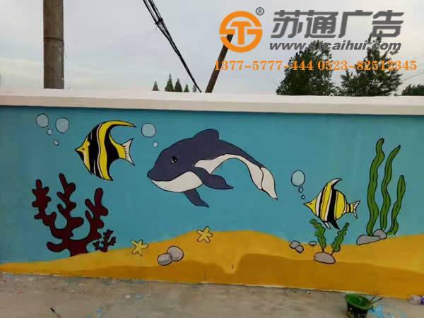 手工墙体彩绘,墙体彩绘价格,手绘墙体广告,涂鸦墙绘广告__1513749675735044
