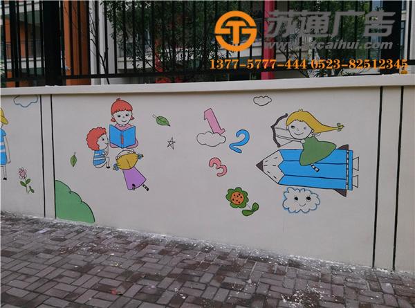 手工墙体彩绘,墙体彩绘价格,手绘墙体广告,涂鸦墙绘广告__1513749676387117
