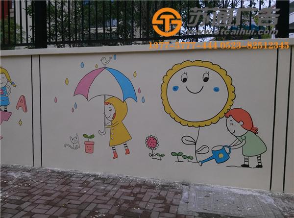 手工墙体彩绘,墙体彩绘价格,手绘墙体广告,涂鸦墙绘广告__1513749676417635