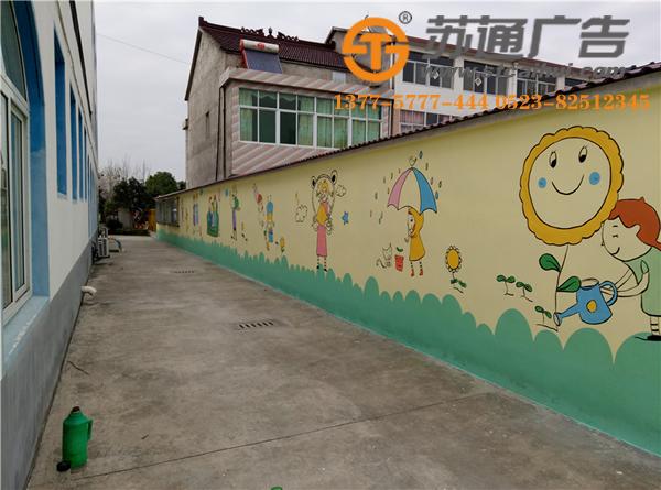 手工墙体彩绘,墙体彩绘价格,手绘墙体广告,涂鸦墙绘广告__1513749676884325