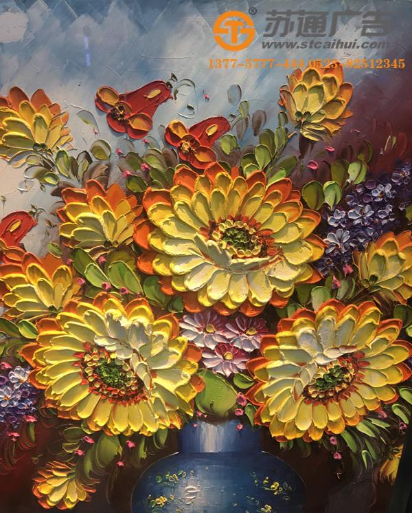 手工墙体彩绘,墙体彩绘价格,手绘墙体广告,涂鸦墙绘广告__1513749878271099