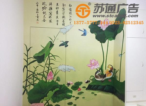 手工墙体彩绘,墙体彩绘价格,手绘墙体广告,涂鸦墙绘广告__1513749878932906