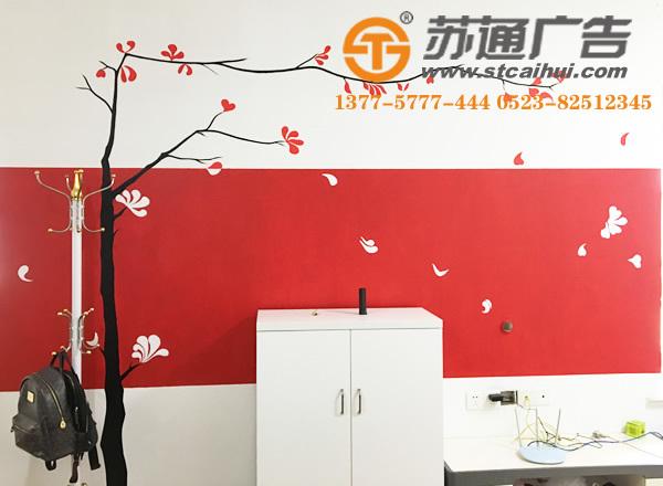 手工墙体彩绘,墙体彩绘价格,手绘墙体广告,涂鸦墙绘广告__1513749879226008