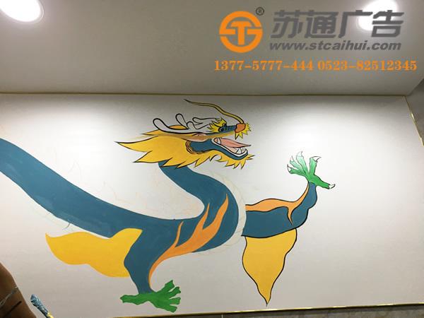 手工墙体彩绘,墙体彩绘价格,手绘墙体广告,涂鸦墙绘广告__1513750925957791