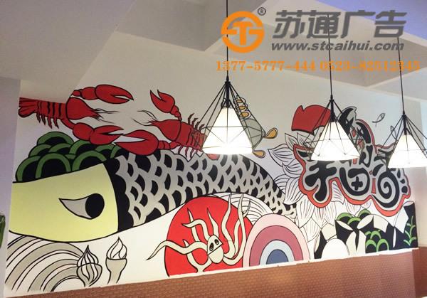 手工墙体彩绘,墙体彩绘价格,手绘墙体广告,涂鸦墙绘广告__1513751093413800