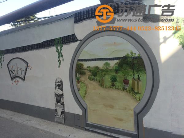 手工墙体彩绘,墙体彩绘价格,手绘墙体广告,涂鸦墙绘广告__1513751812618964