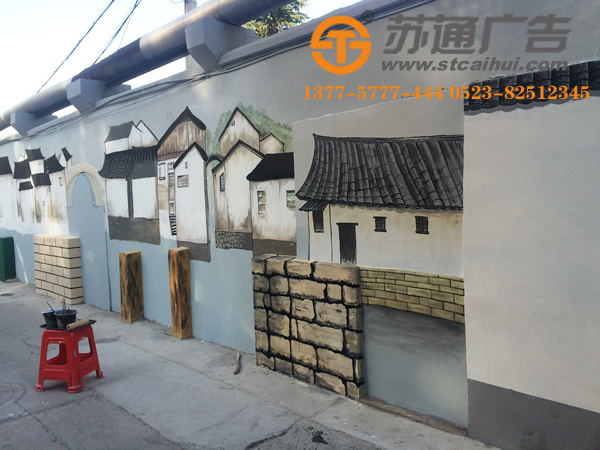 手工墙体彩绘,墙体彩绘价格,手绘墙体广告,涂鸦墙绘广告__1513751812645137