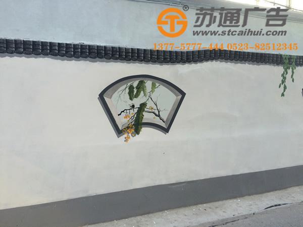 手工墙体彩绘,墙体彩绘价格,手绘墙体广告,涂鸦墙绘广告__1513751874641892