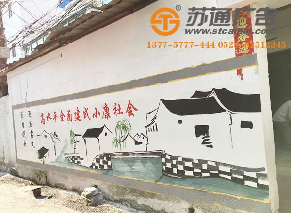 手工墙体彩绘,墙体彩绘价格,手绘墙体广告,涂鸦墙绘广告__1513752328266507