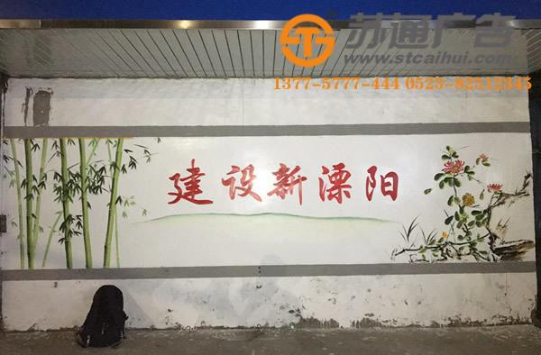 手工墙体彩绘,墙体彩绘价格,手绘墙体广告,涂鸦墙绘广告__1513752328661452