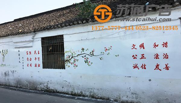 手工墙体彩绘,墙体彩绘价格,手绘墙体广告,涂鸦墙绘广告__1513752328769516