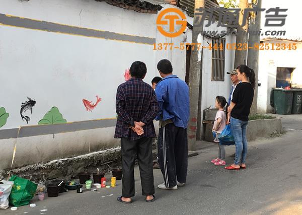 手工墙体彩绘,墙体彩绘价格,手绘墙体广告,涂鸦墙绘广告__1513752328803201