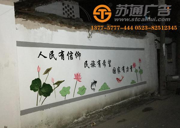 手工墙体彩绘,墙体彩绘价格,手绘墙体广告,涂鸦墙绘广告__1513752329513885