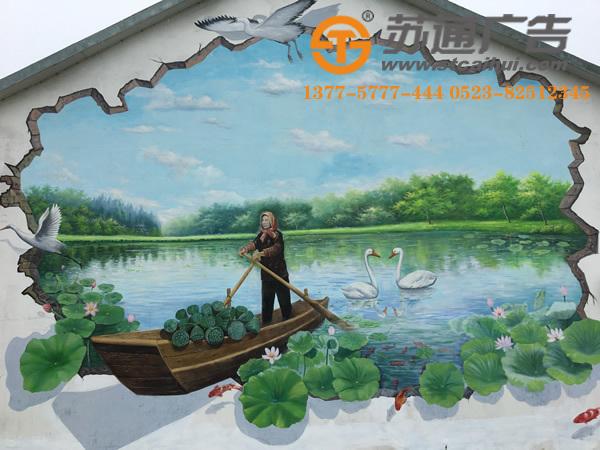 手工墙体彩绘,墙体彩绘价格,手绘墙体广告,涂鸦墙绘广告__1513752580129880