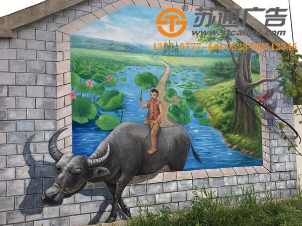 手工墙体彩绘,墙体彩绘价格,手绘墙体广告,涂鸦墙绘广告__1513752581328298