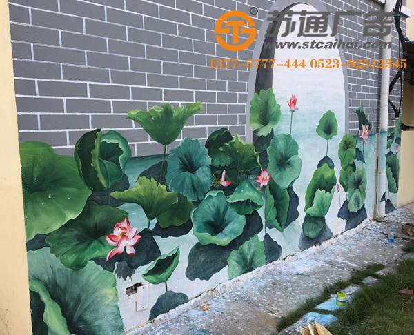 手工墙体彩绘,墙体彩绘价格,手绘墙体广告,涂鸦墙绘广告__1513752581353132