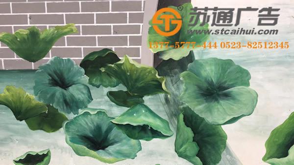 手工墙体彩绘,墙体彩绘价格,手绘墙体广告,涂鸦墙绘广告__1513752581543439