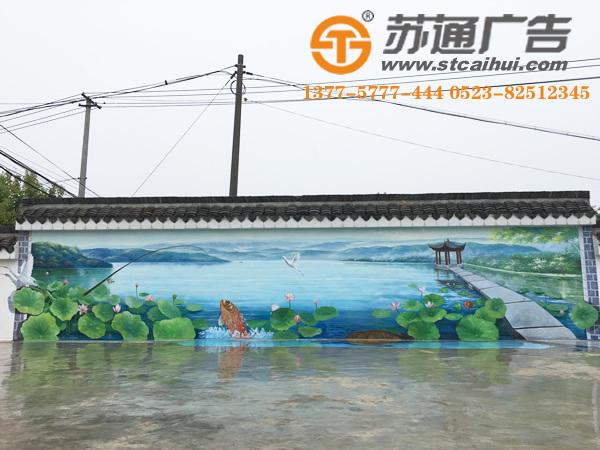 手工墙体彩绘,墙体彩绘价格,手绘墙体广告,涂鸦墙绘广告__1513752588700921