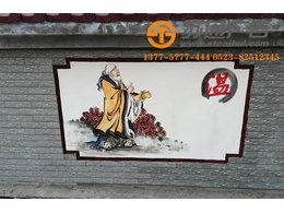 芜湖市无为县南庄新村文化墙