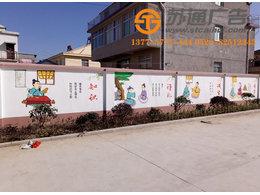 六安市舒城万佛湖小学校园文化墙