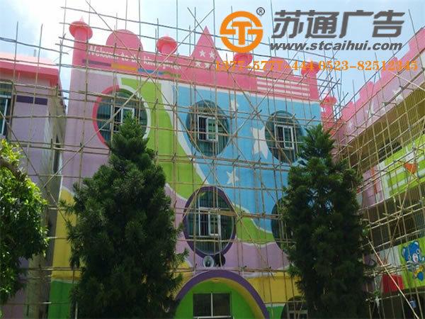 学校手绘墙