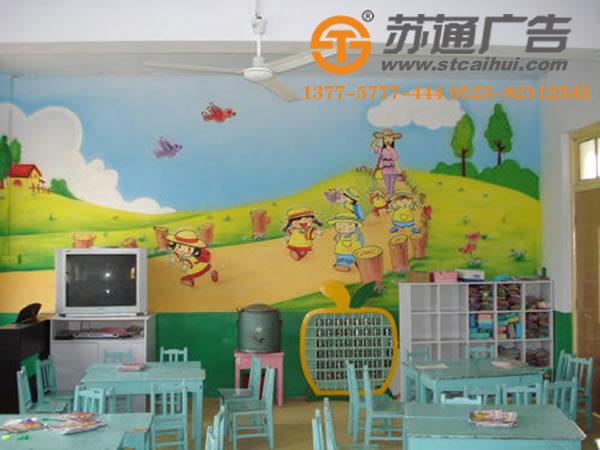 手工墙体彩绘,墙体彩绘价格,手绘墙体广告,墙体彩绘广告__1513577247176544