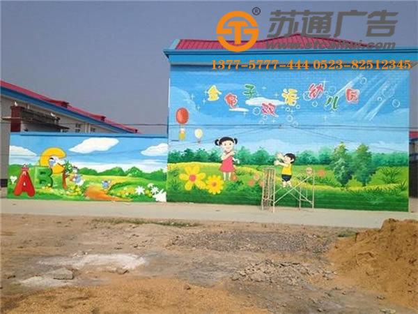 学校涂鸦墙制作
