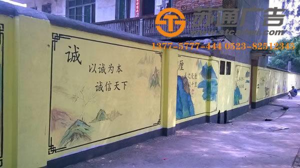 市政文化彩绘墙