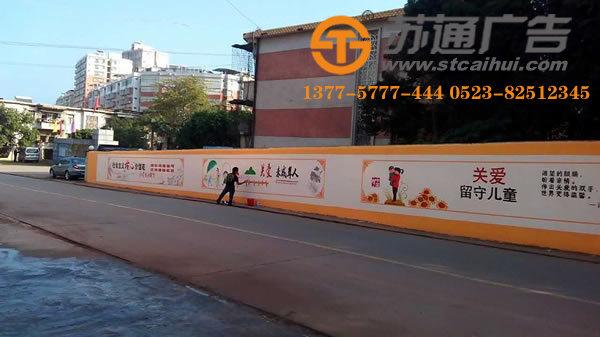 市政彩绘文化墙设计制作