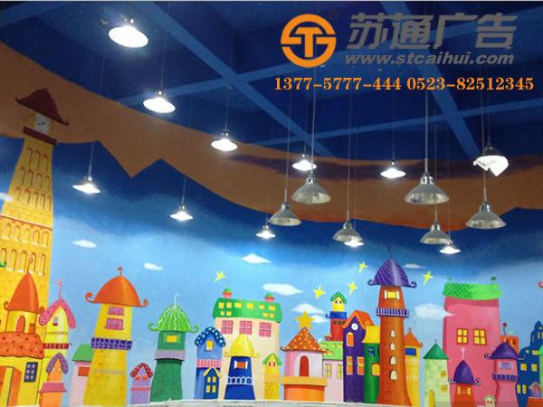 手工墙体彩绘,墙体彩绘价格,手绘墙体广告,涂鸦墙绘广告__1513586235111419