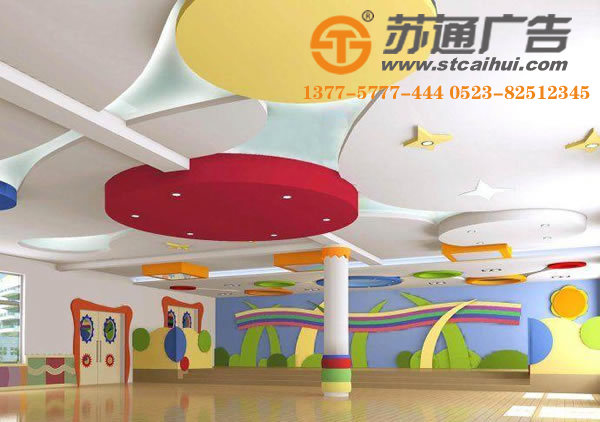 手工墙体彩绘,墙体彩绘价格,手绘墙体广告,涂鸦墙绘广告__1513586558215907