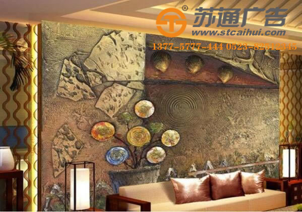 酒店墙体彩绘制作