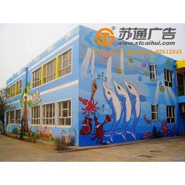 幼儿园彩绘展示墙
