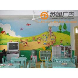 学校手工彩绘墙
