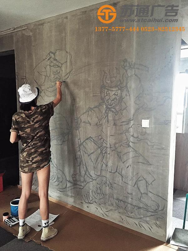 工装手绘墙报价