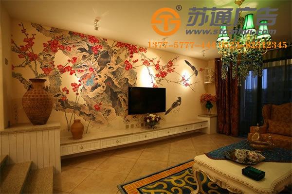 家装手绘墙制作