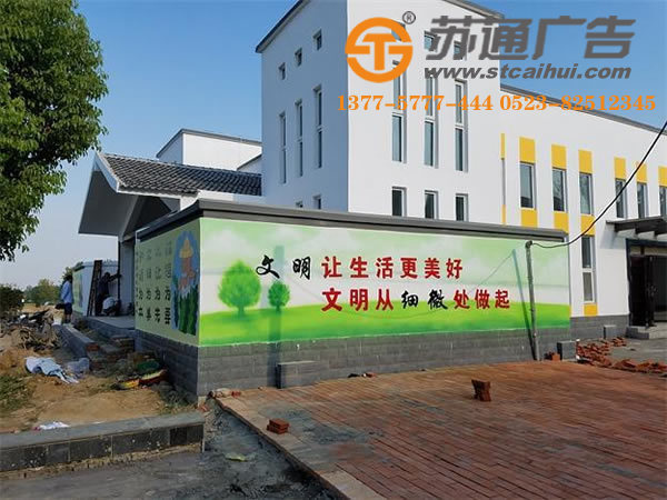手工墙体彩绘,墙体彩绘价格,手绘墙体广告,涂鸦墙绘广告__1513671978290252